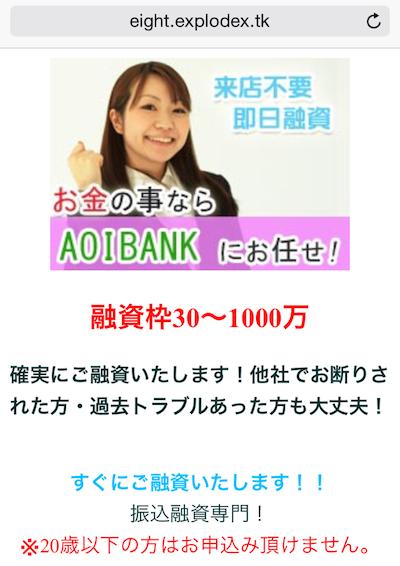 AOI BANK